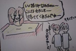 DSC_0358_R