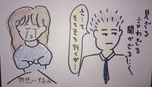 DSC_0360_R