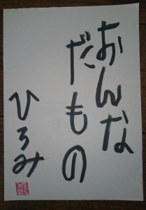 DSC_0363_R