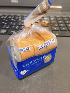 バターのかおりつき