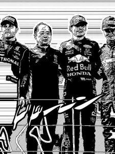 F1大好き!通信 vol.3