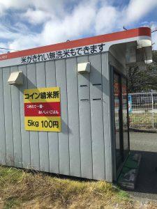 ココファーム通信 vol.14