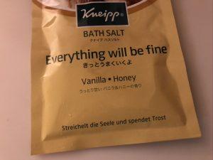 クナイプは優しい入浴剤です。