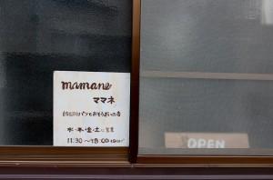 材木座で出会った店舗
