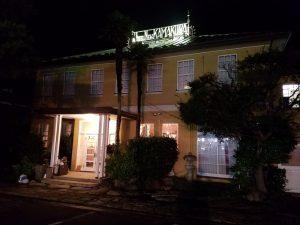 ホテルニューカマクラ
