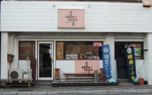 鎌倉でカフェプロジェクト・鎌カフェ全員集合!!