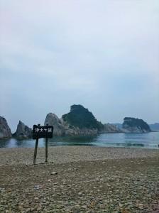 日本の原風景③