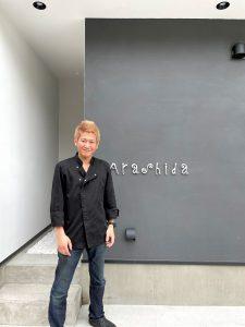 Arashidaさんは、元気です!