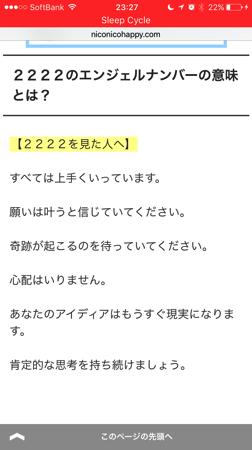 IMG 4600 2