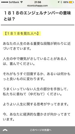 IMG 4814