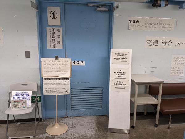 海と駅の反復横跳び【マンション】