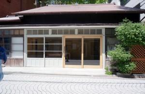 ココハウス御成通り店オープンします!