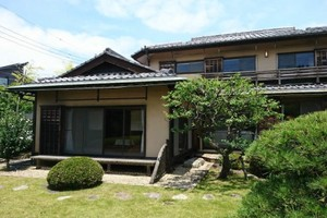This is the Japanese oasis (Hayama, House)
